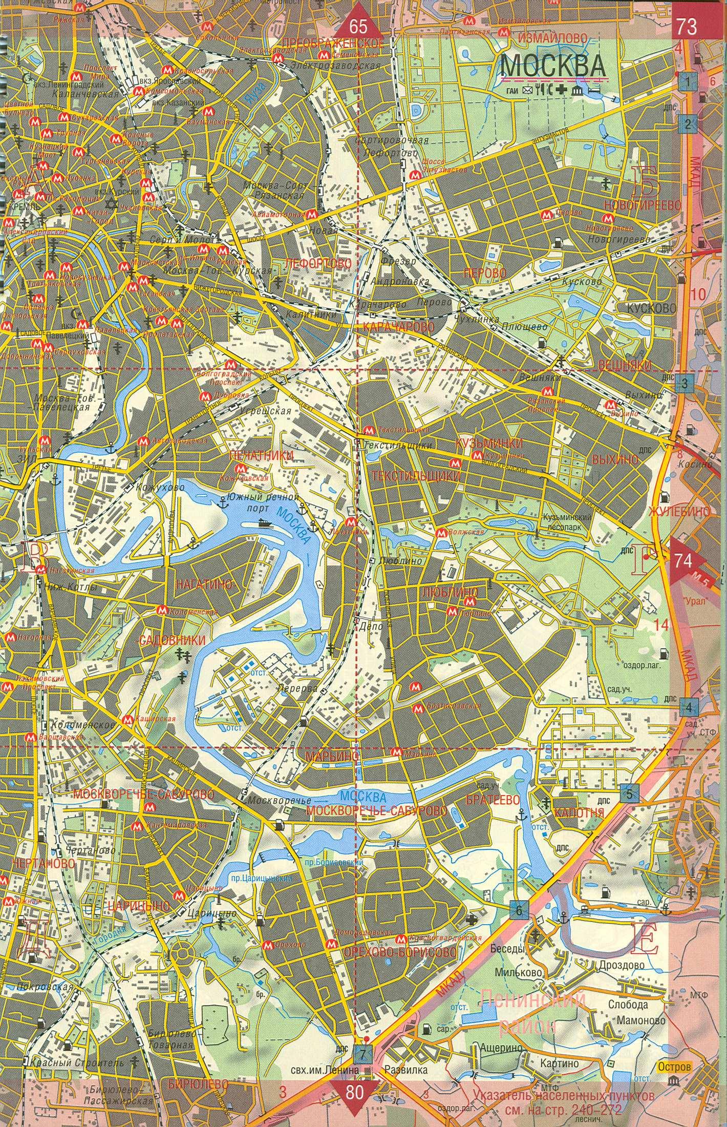 И московской области подробная карта