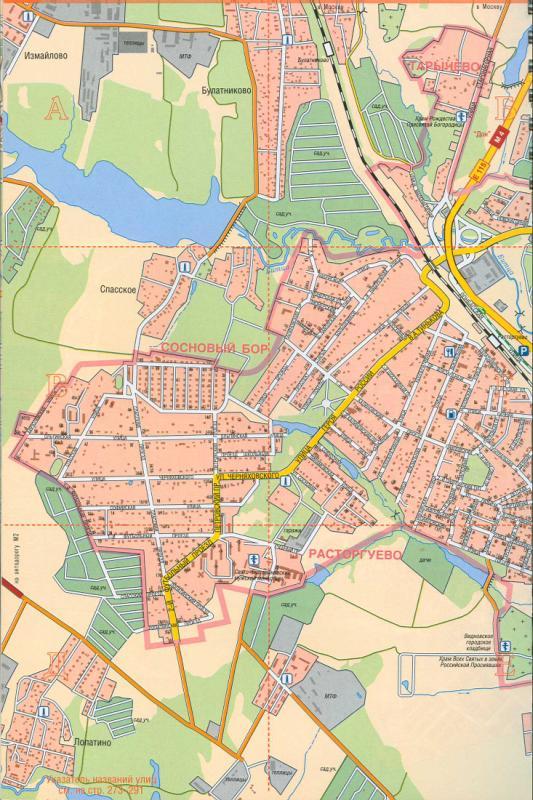 Карта Видного - город