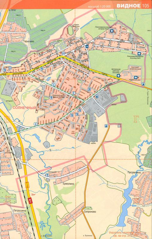 Карта Видного - районный центр