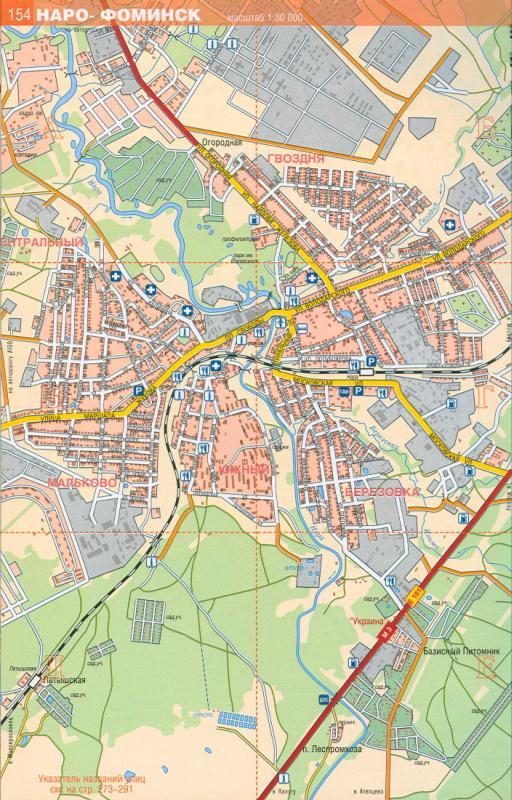 Карта Наро-Фоминска - город