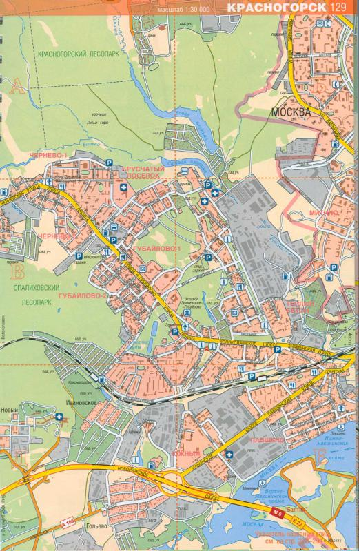 Карта Красногорска 1см=300м