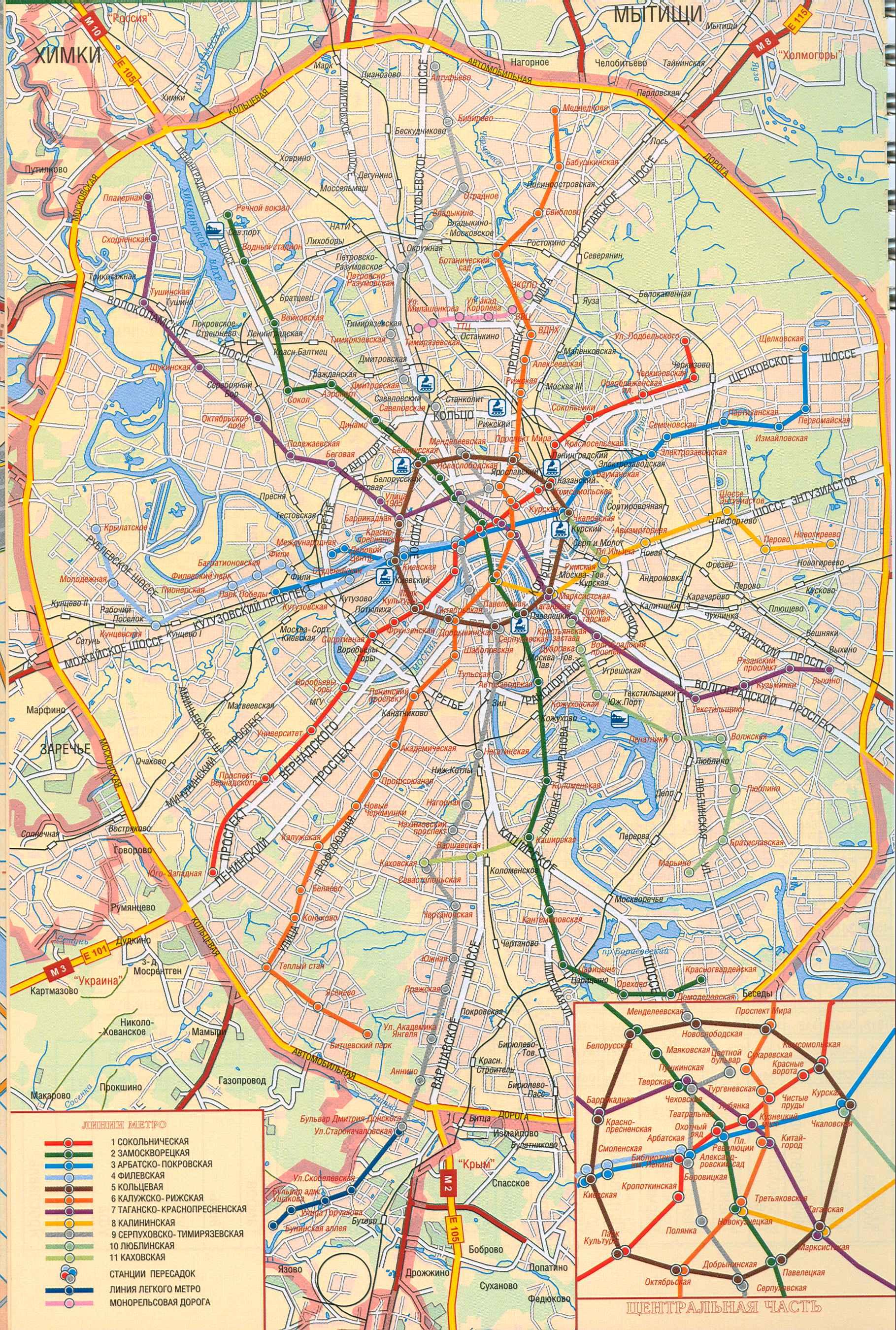 Москва большая подробная карта схема