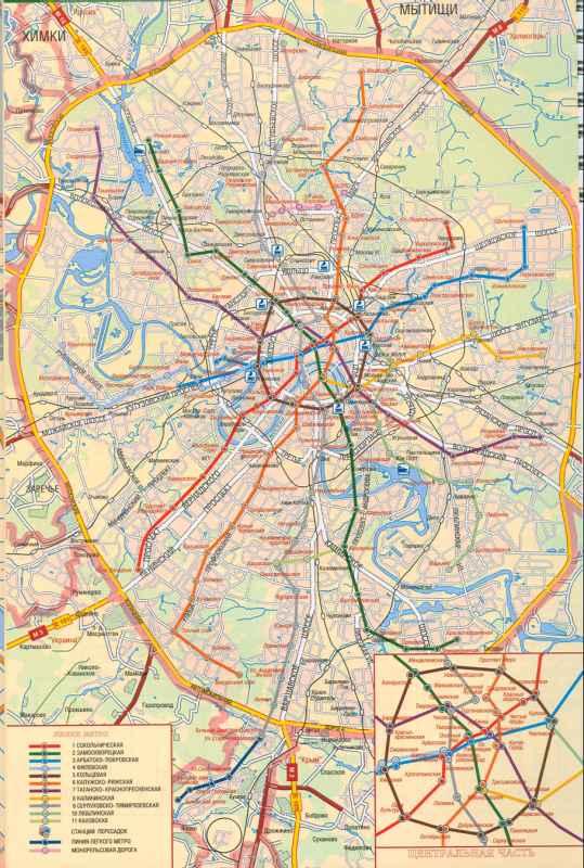 Схема Московского метрополитена за 2013 год.  Поиск станций на схеме метро Москвы.