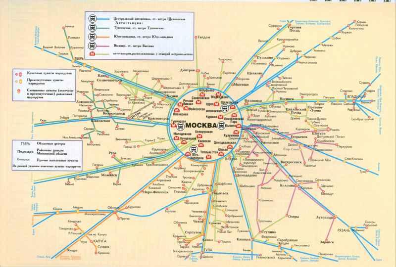 Карта-схема междугородных