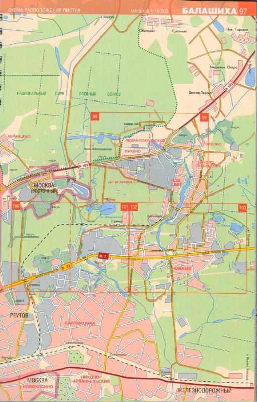 Карта Балашихи. Карта города