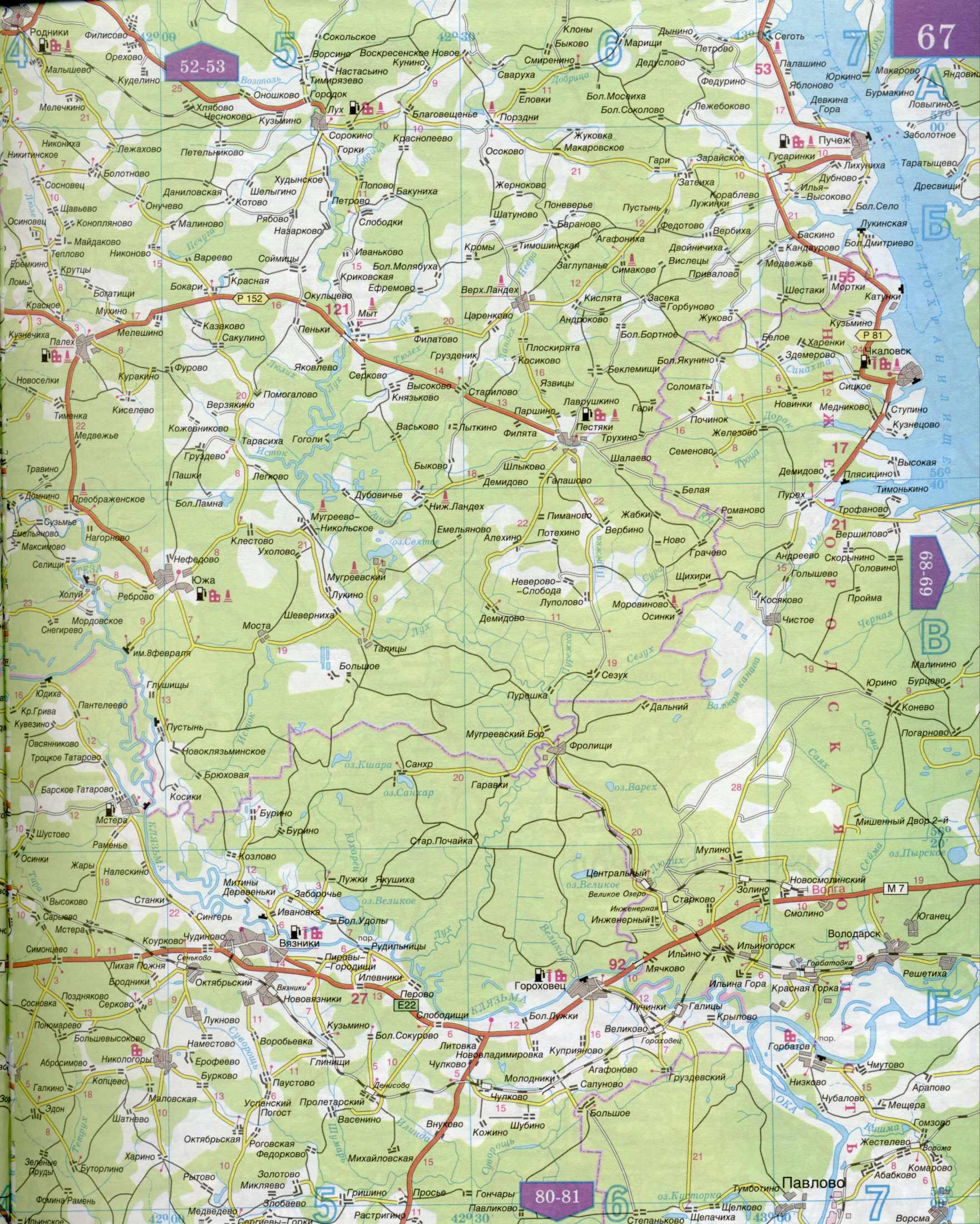 Подробная карта автомобильных дорог Ивановская область. Бесплатно