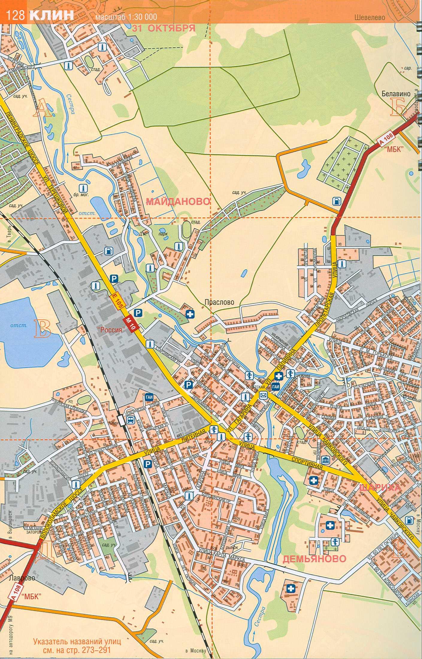Удобный поиск объектов на карте.Отклонение от московского времени, часы: 0 Географическая широта: 56 20'...