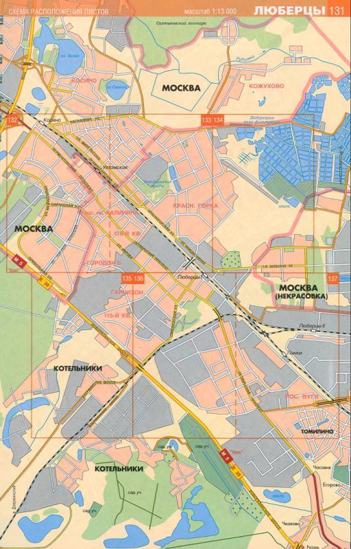 Карта Люберец. Города