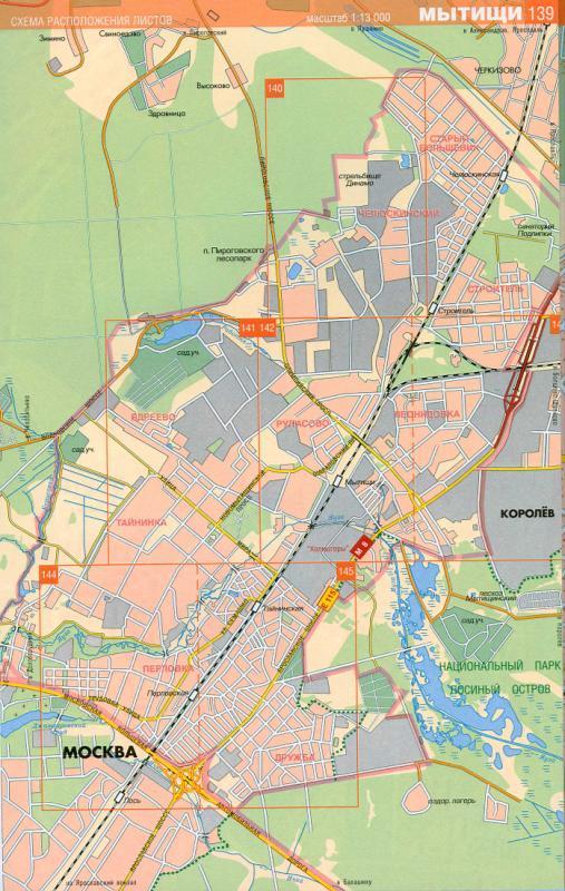 Карта Мытищ. Московская обл,