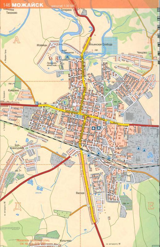 Карта Можайска. Московская