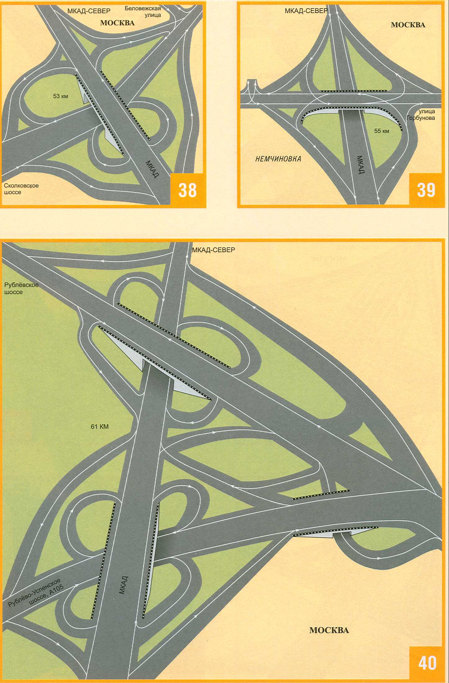 Схема развязка на каширском