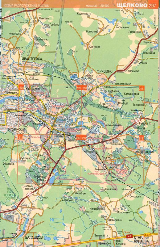 Карта Щелково. Московская