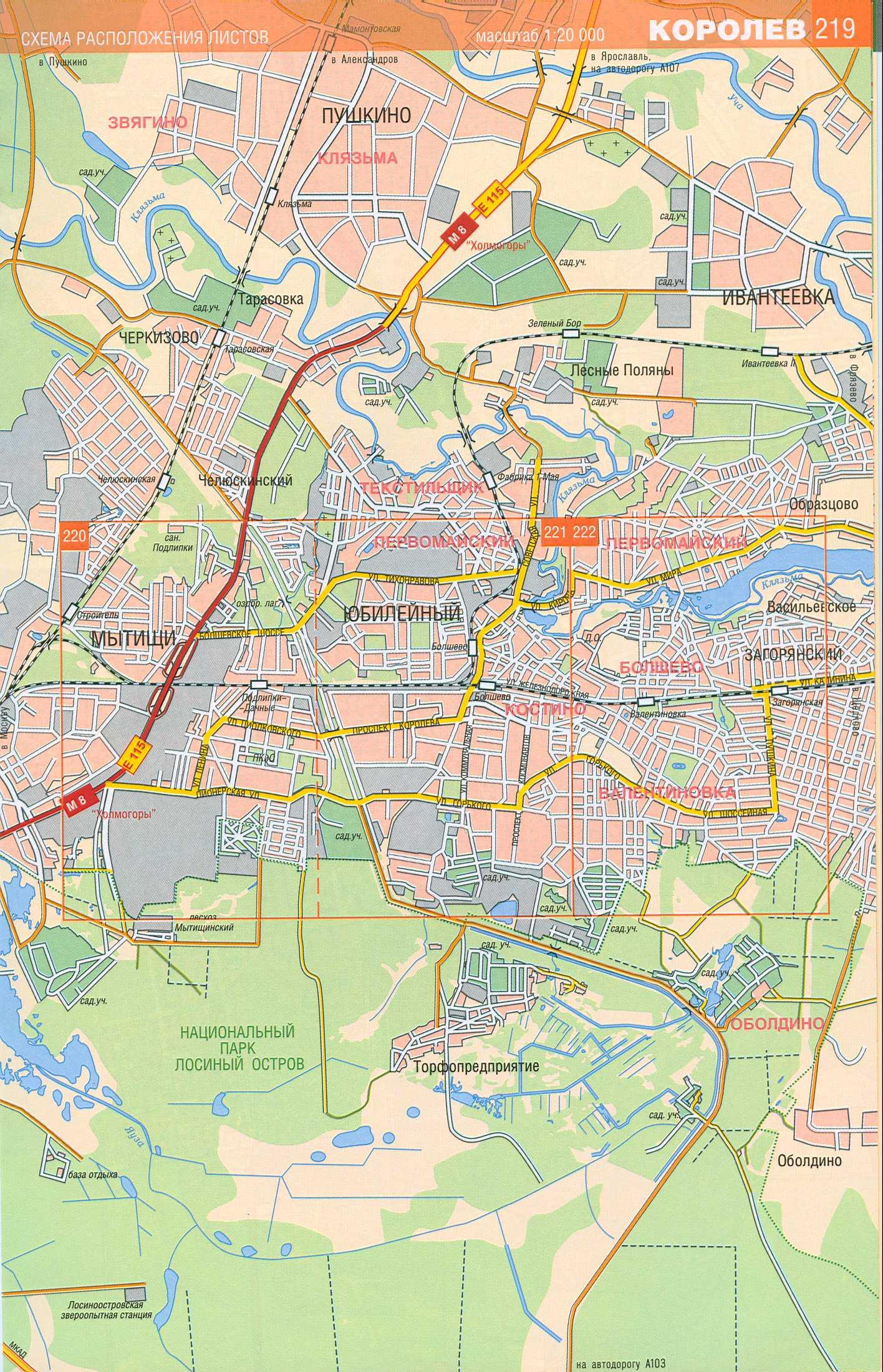 Мытищи, наличие карты города придется по душе Все адреса и телефоны города Мытищи.