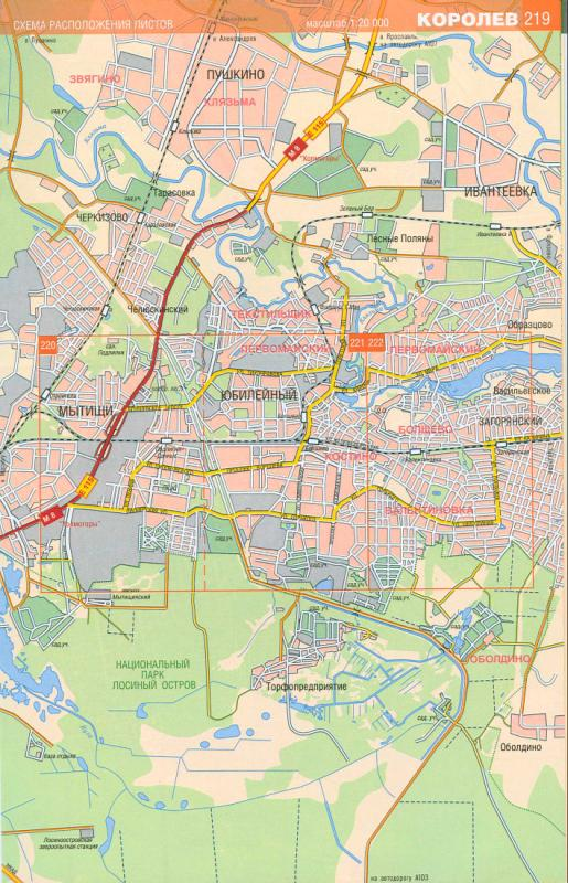 Карта схема электричек