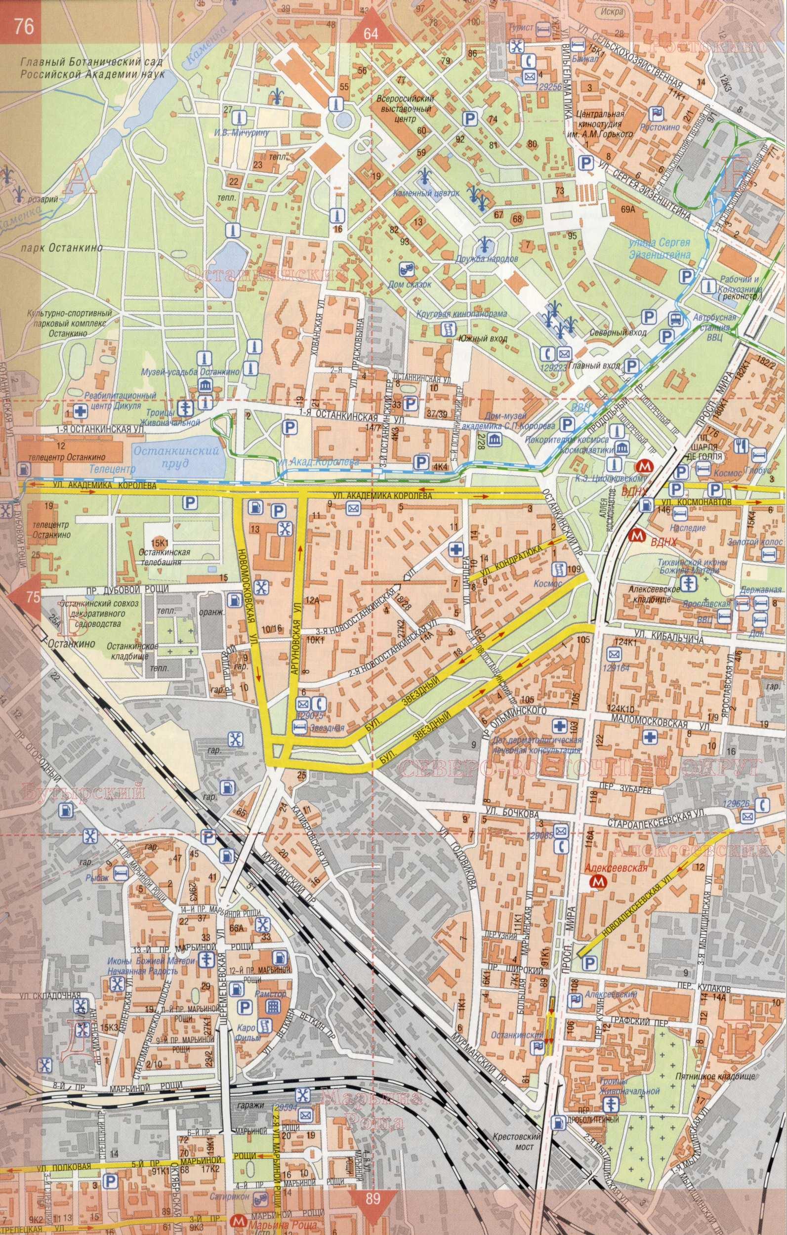 Карта метро Москвы  схема метро Москвы