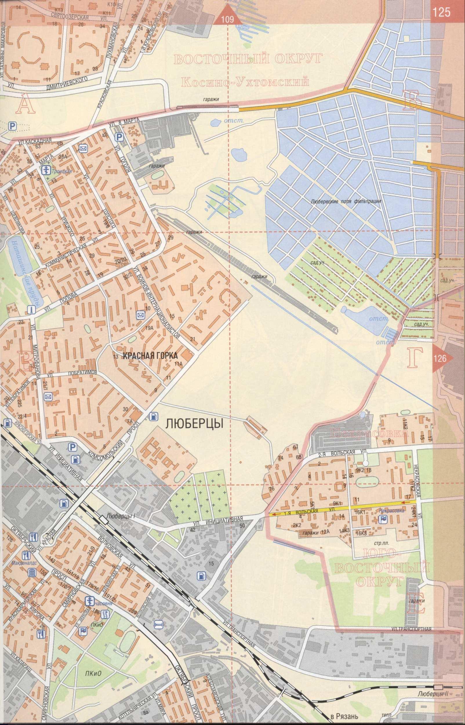 Люберцы ул каскадная показать на карте 21 б