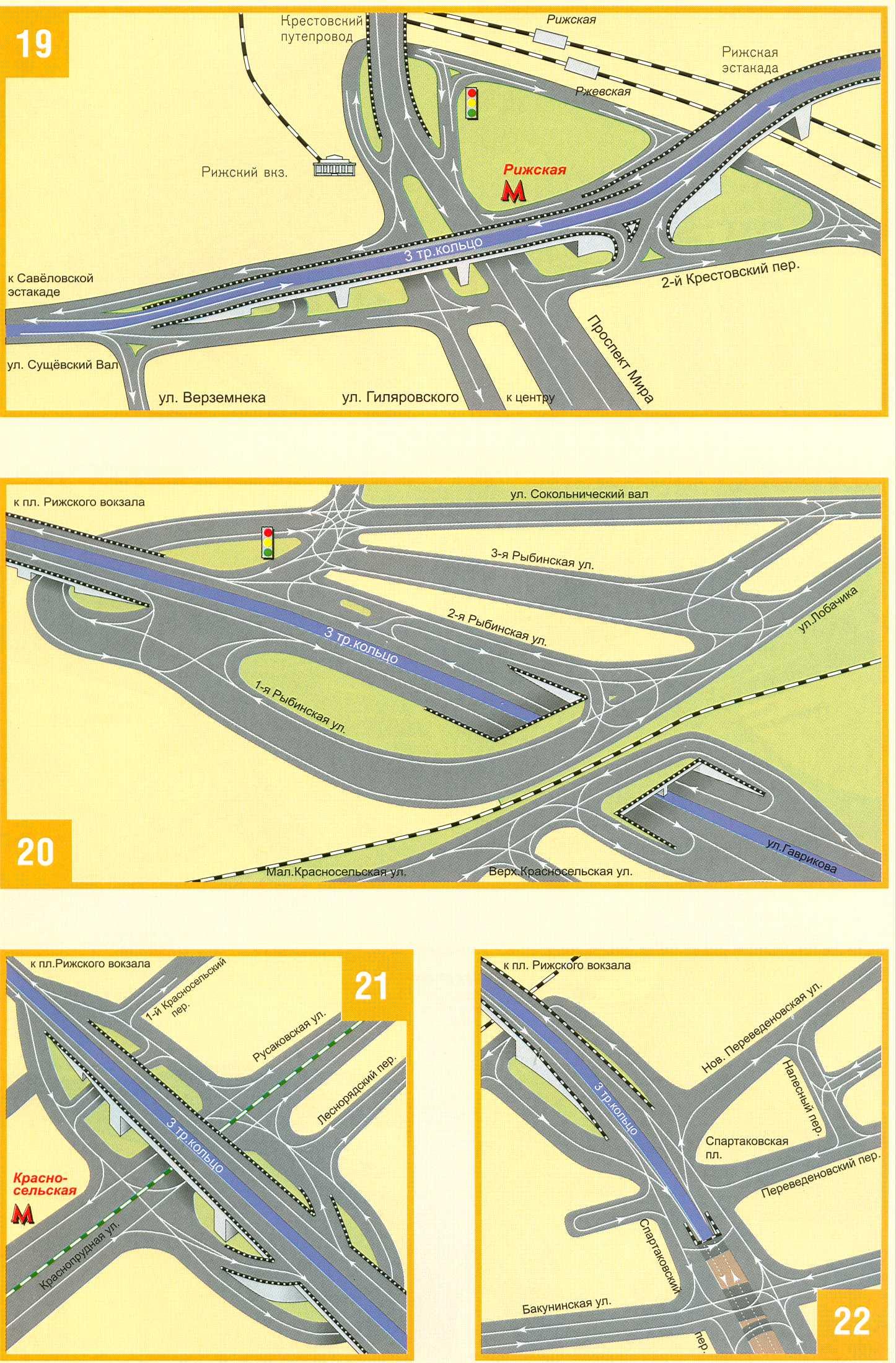 Развязки 19-22 третьего транспортного кольца Москвы.