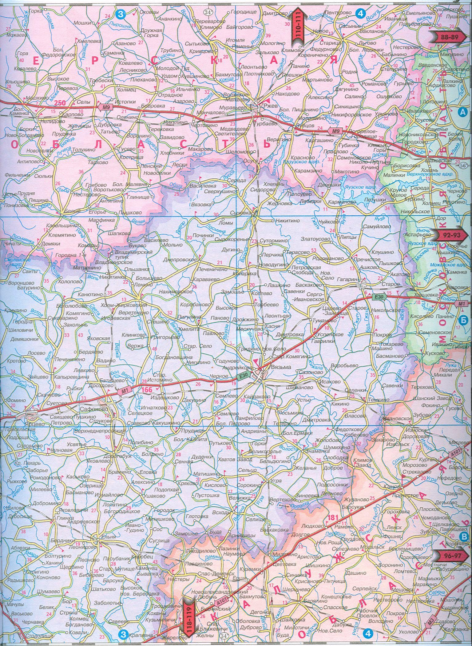 Город Вязьма Смоленская область  путешествия на карте