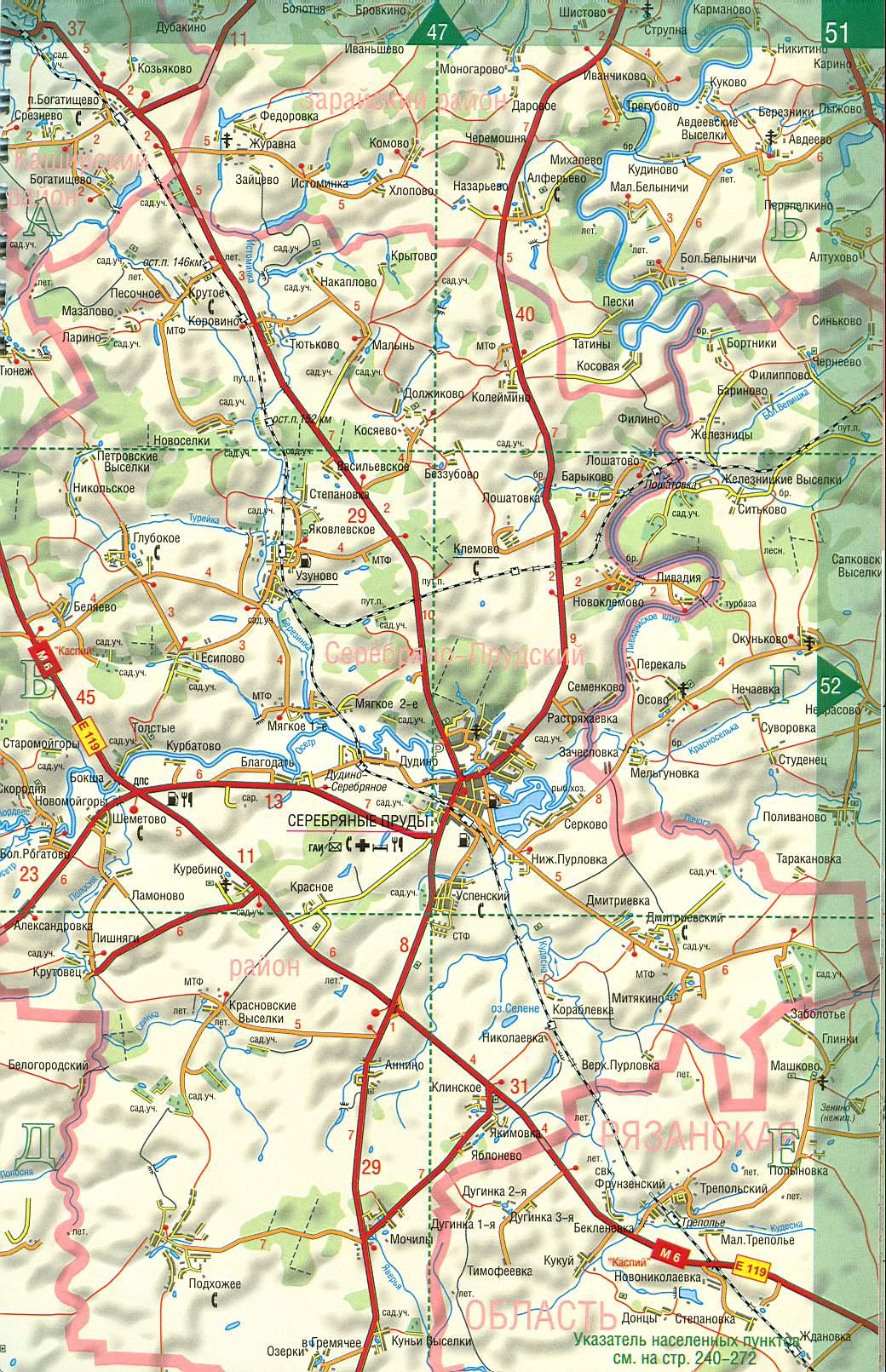 Перекаль рязанская обл на 2 й карте