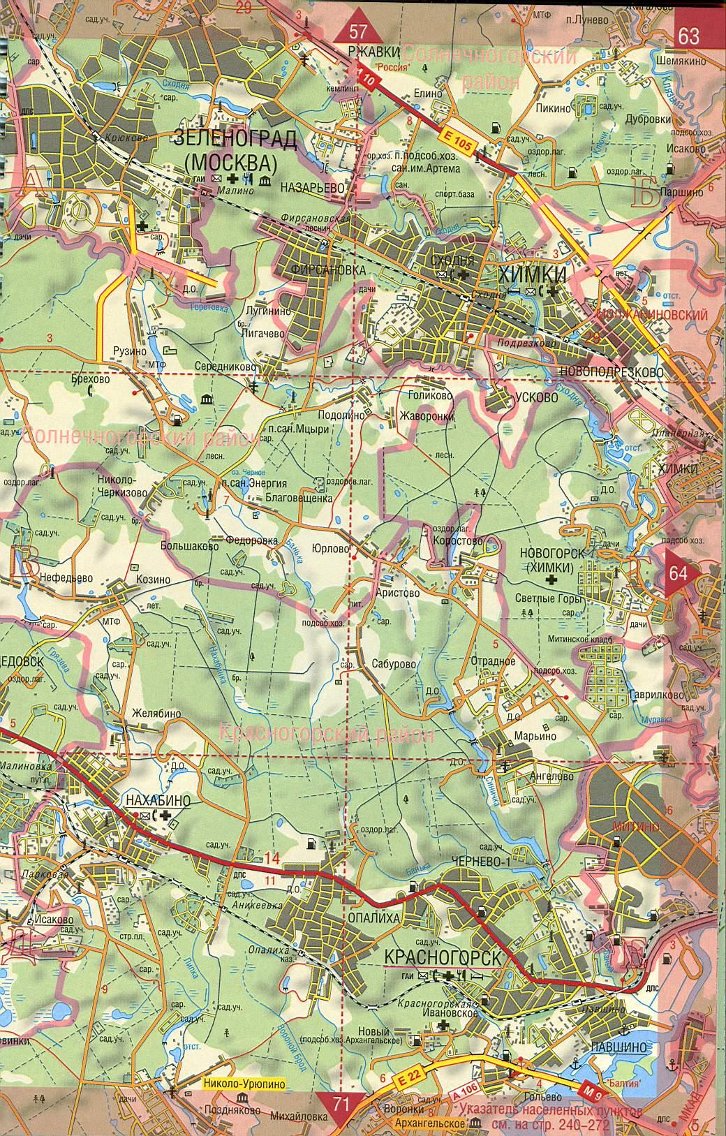 Проститутки москвы и московской области показать на карте 28 фотография