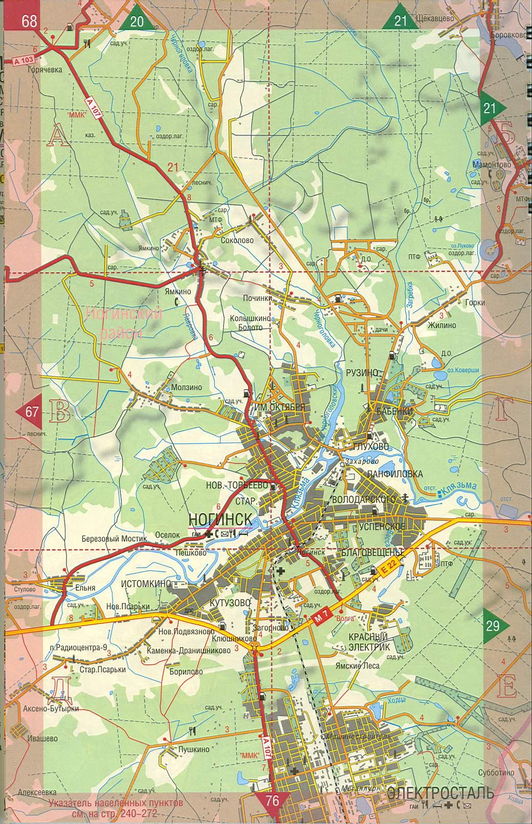 Проститутки на карте подмосковья 4 фотография